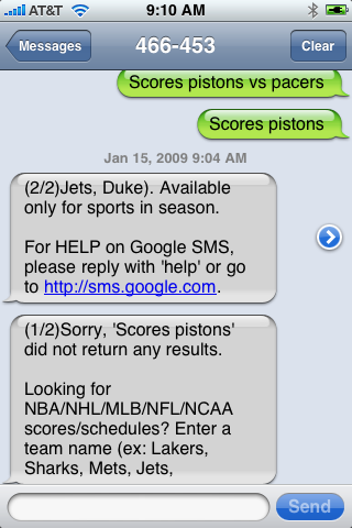SMS search on iphone