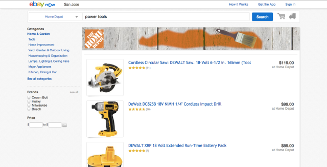 eBay Now Desktop_Home Depot