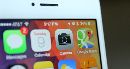 Apple's iOS 7 Beta 5 Is Out Now Ahead Of Fall Release