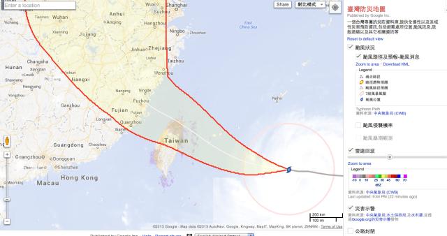 Google Typhoon map