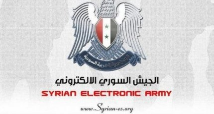 Syrian Electronic Army Apparently Hacks DNS Records Of