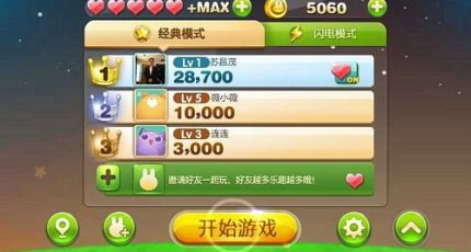 Tencent Starts Testing Its Highly Anticipated Games Platform