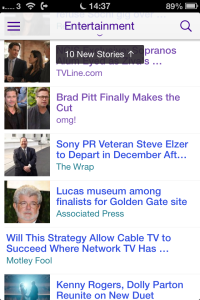 entertainment screen updates