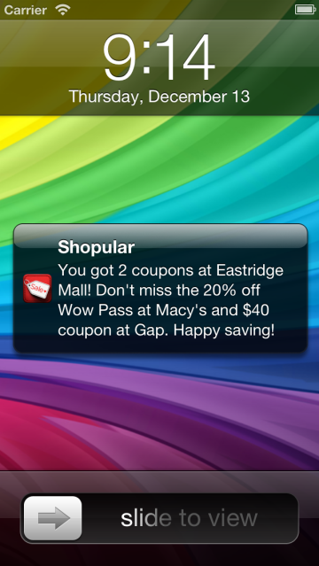 shopular_notification_no_phone