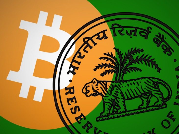 RBI Says Banks Can't Quote Circular to Restrict Crypto Transactions