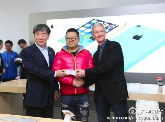 Tim Cook Signed Mobile Iphones
