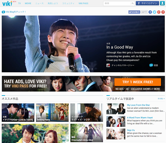 Viki To Launch In Japan, 5 Months After Acquisition By
