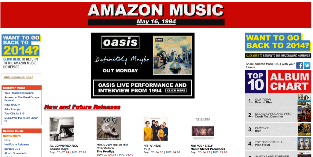 "Amazon UK Gives Its Music Website A ""Retro"" 1994 Makeover…To"