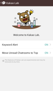 Kakao Lab Main