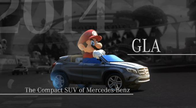 Nintendo Mario Kart Mercedes DLC