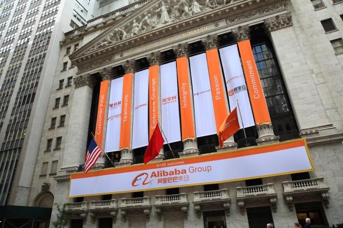 Alibaba NYSE Flags 3