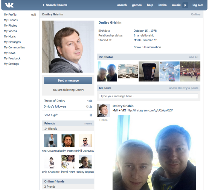 Mail ru Takes Over 'Russia's Facebook' Vkontake In $1 47B