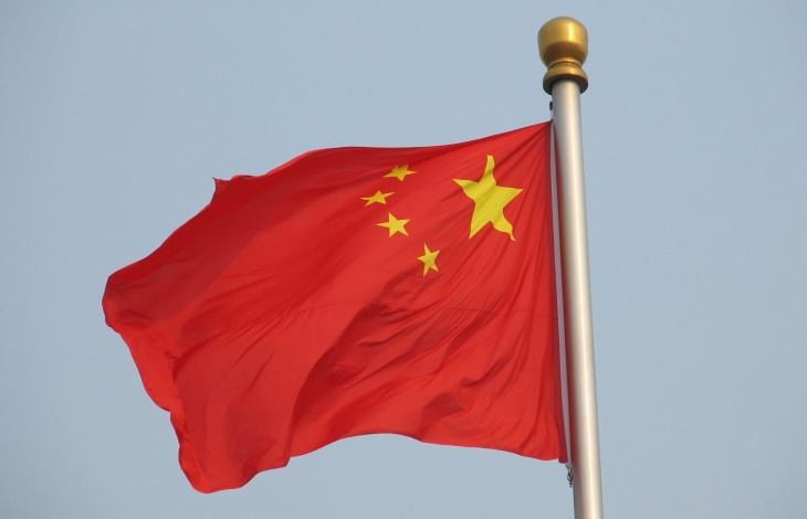 Reuters Is The Latest News Organization To Get Blocked In China
