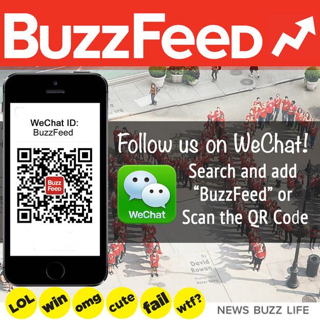 BuzzFeed WeChat Banner