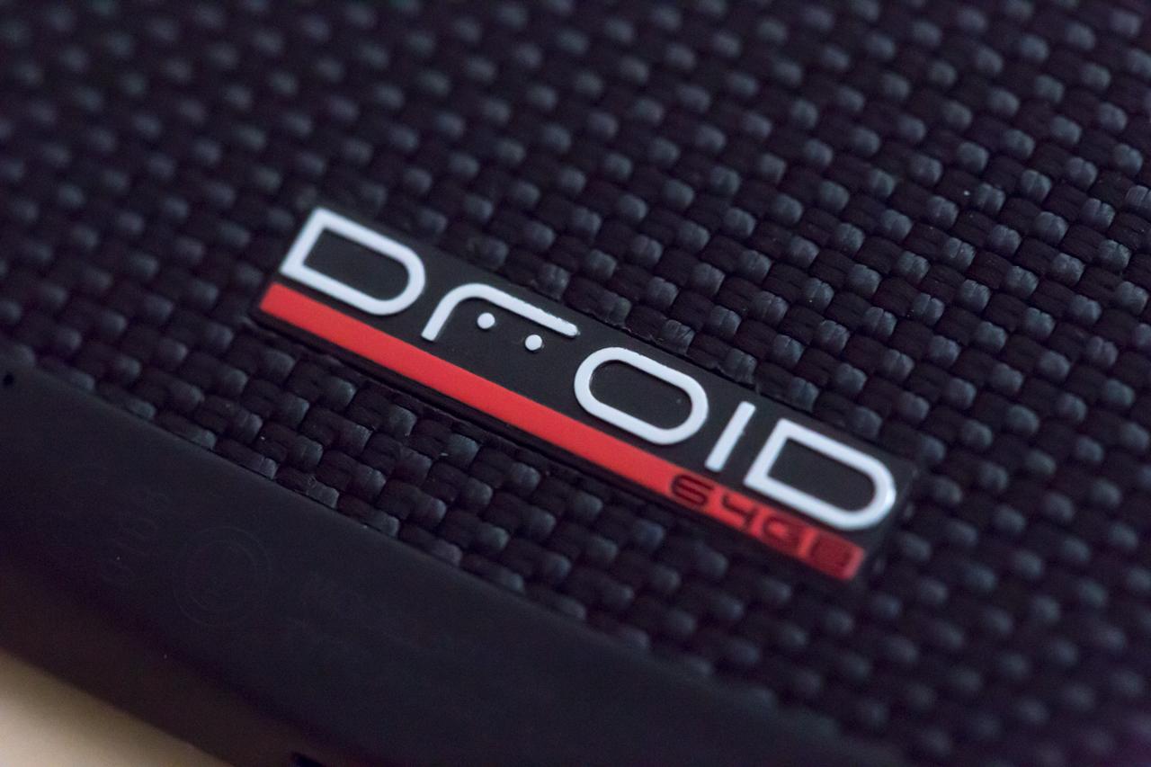 droid-logo