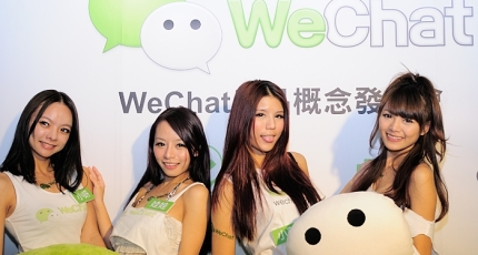 Tencent Focuses On Free Calling With New Standalone WeChat