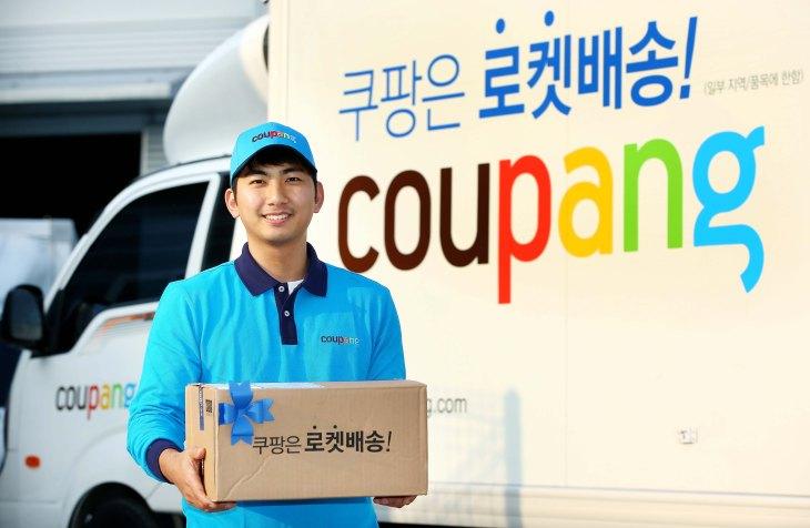 Korean E-commerce Leader Coupang Raises $300M Led By