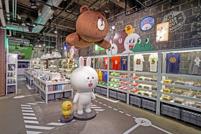 line store 2