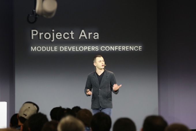 project ara paul eremenko