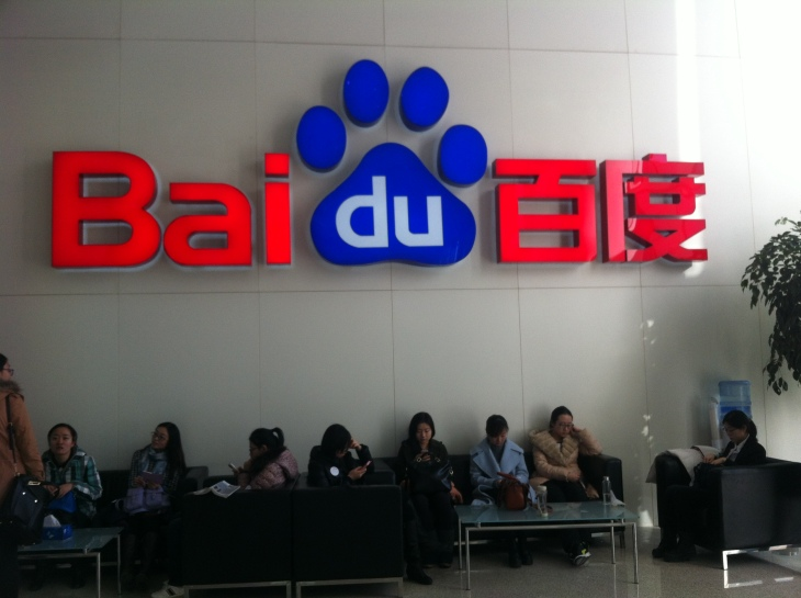 Chinese Search Giant Baidu Eyes Investments In Zomato