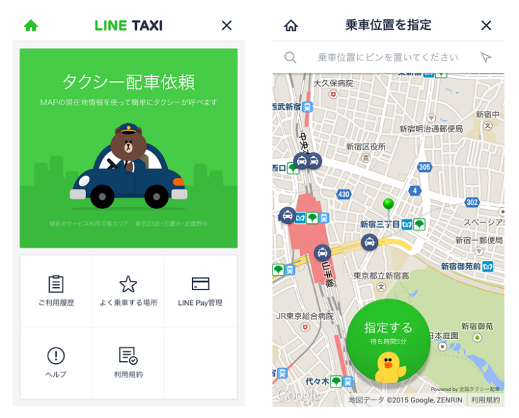 Line Launches A Taxi Booking Service In Japan Because Chat