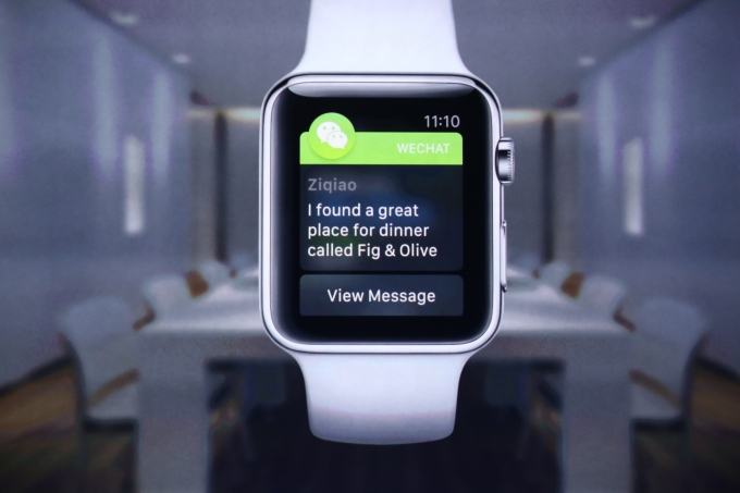 apple-watch-event0314
