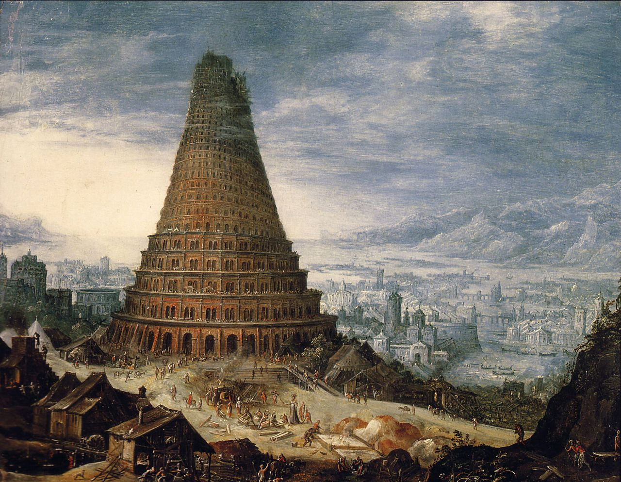 the tower of babel The story of the tower of babel is explained in genesis 11 in just a few verses this is a summary about biblical account of the tower of babel you can read more in-depth bible verses from the scripture below and use the articles and videos to understand the meaning behind this teachable event in.