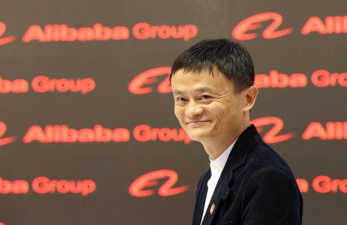 826d52898 Alibaba teams up with Samsung