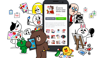 Understanding Line, the chat app behind 2016's largest tech