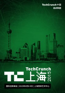 TechCrunch Shanghai