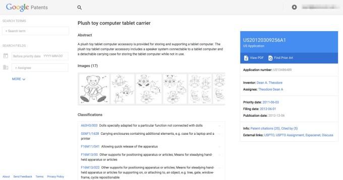 new_patent_google