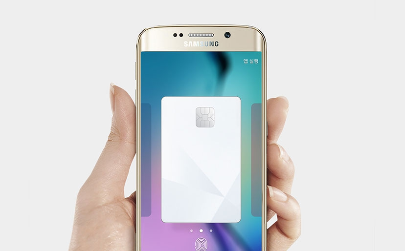 Samsung And MasterCard Will Launch Samsung Pay Together In