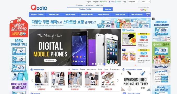 56ec87054c2 Ebay-Backed, Asian E-Commerce Company Giosis Lands $82.1M Series A |  TechCrunch