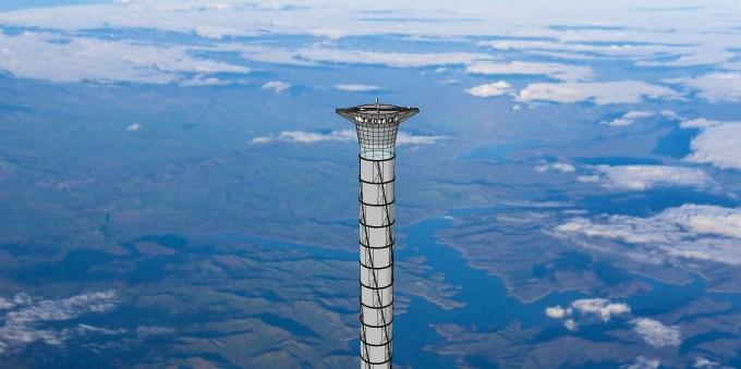 20150723_space_elevator_farshot_1