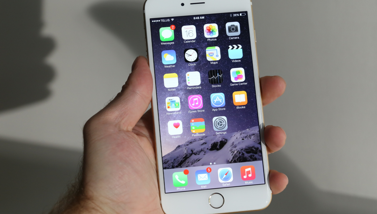 iOS 9 Now Available To Download | TechCrunch