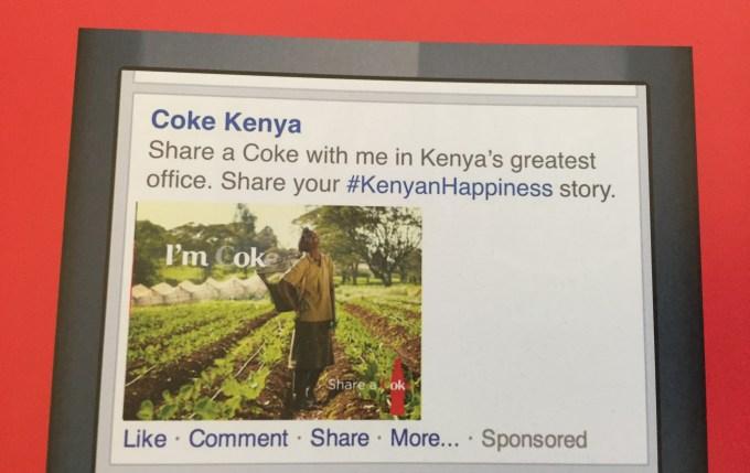 Facebook Creative Accelerator