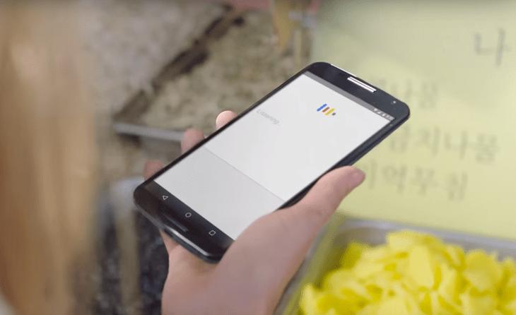 Google Voice Search Gets Smarter, Now Understands Complex