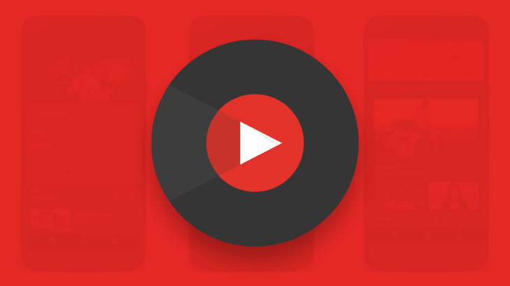 Youtube Partners With Ticketmaster To Sell Concert Tickets