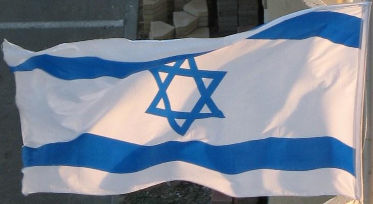 Despite Unrest, The Israeli Tech Ecosystem Is Flourishing