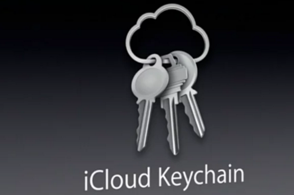 Apple launches an iCloud Passwords extension for Chrome users on Windows