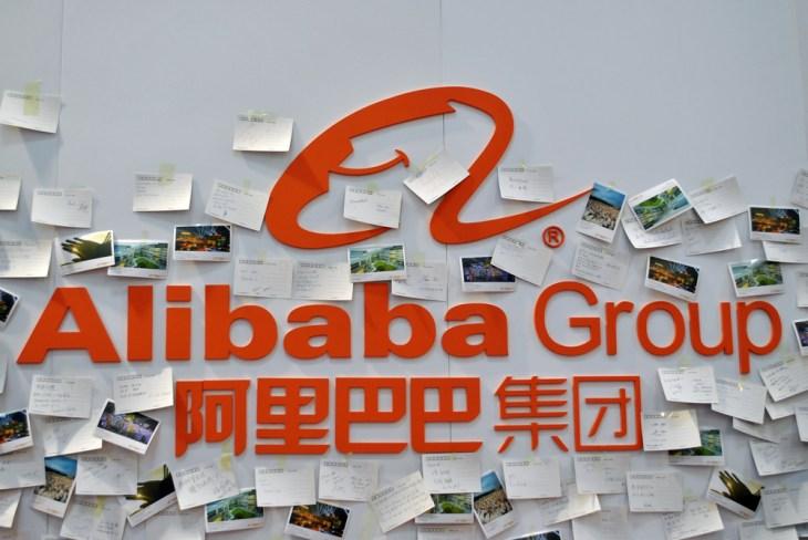 shutterstock alibaba