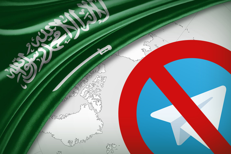 UPDATED: Telegram's Troubled Times In The Middle East   TechCrunch
