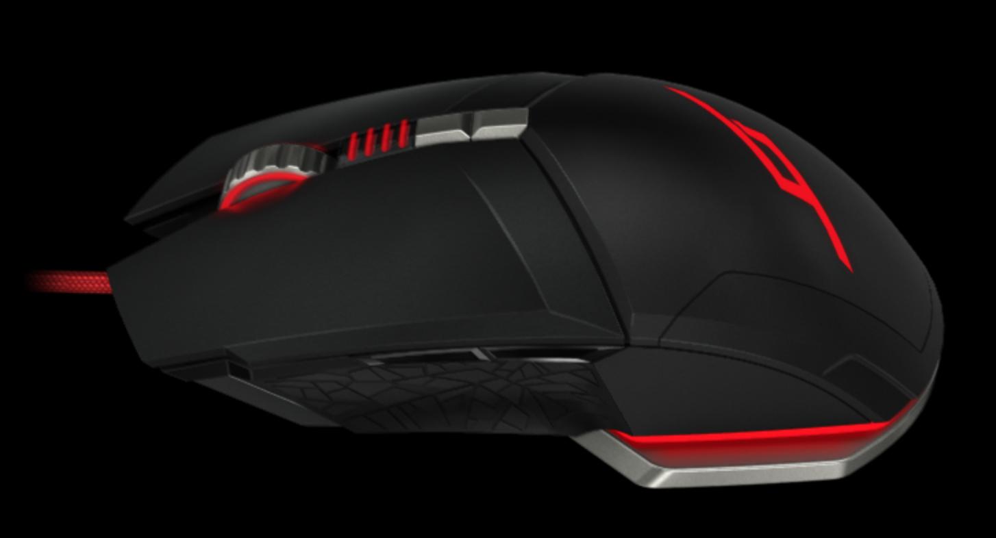 new gaming mice