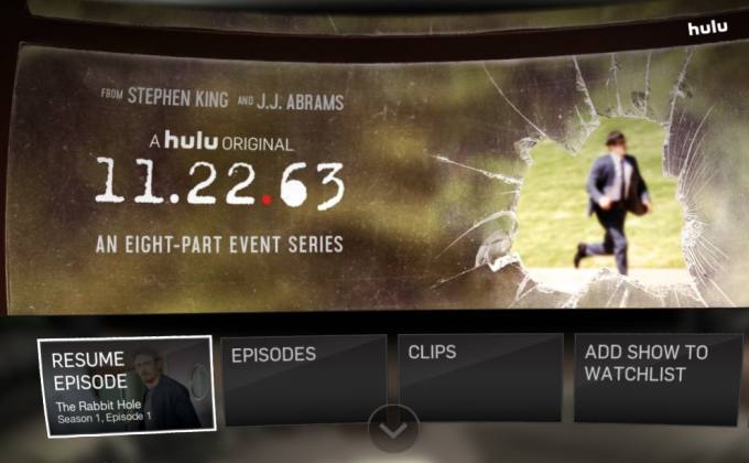 Hulu steps into virtual reality with a new app for Samsung