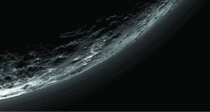 New findings from Pluto mission reveal a dynamic world
