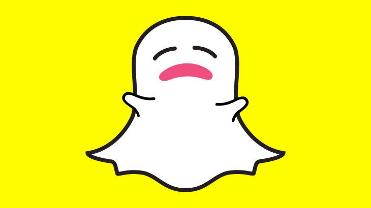 Snapchat was wonky or down for some but it's back now