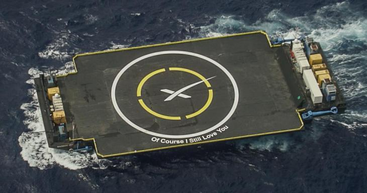 SpaceX lands Falcon 9 booster on Just Read The Instructions drone ship of course i still love you