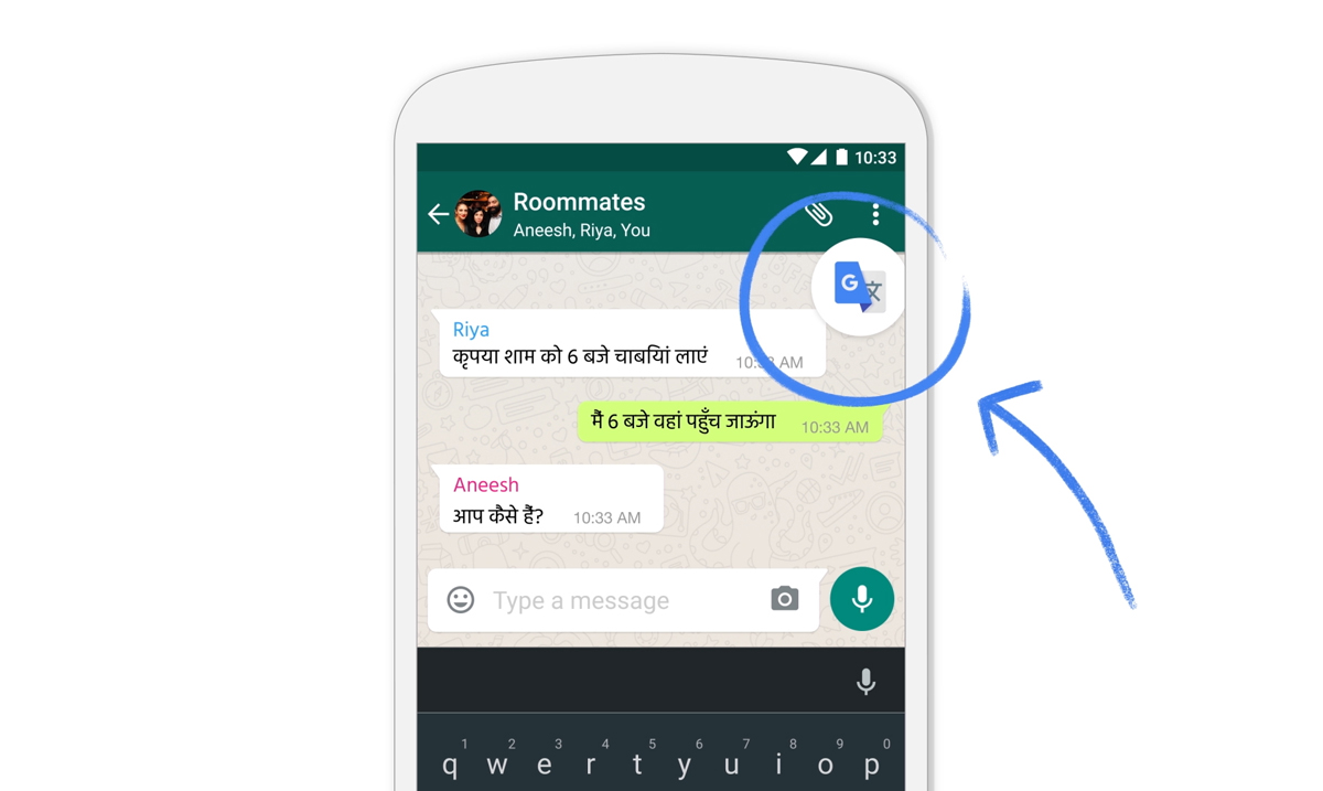 Google Translate - Tap to Translate