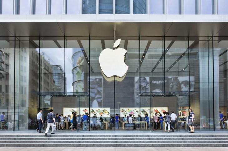 shutterstock apple shanghai china