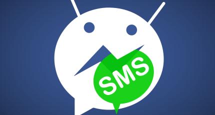 To beat SMS, Facebook Messenger eats SMS | TechCrunch